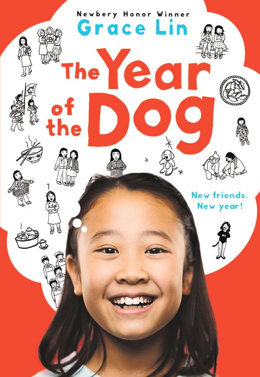 """The Year of the Dog"" by Grace Lin (Book Cover)"